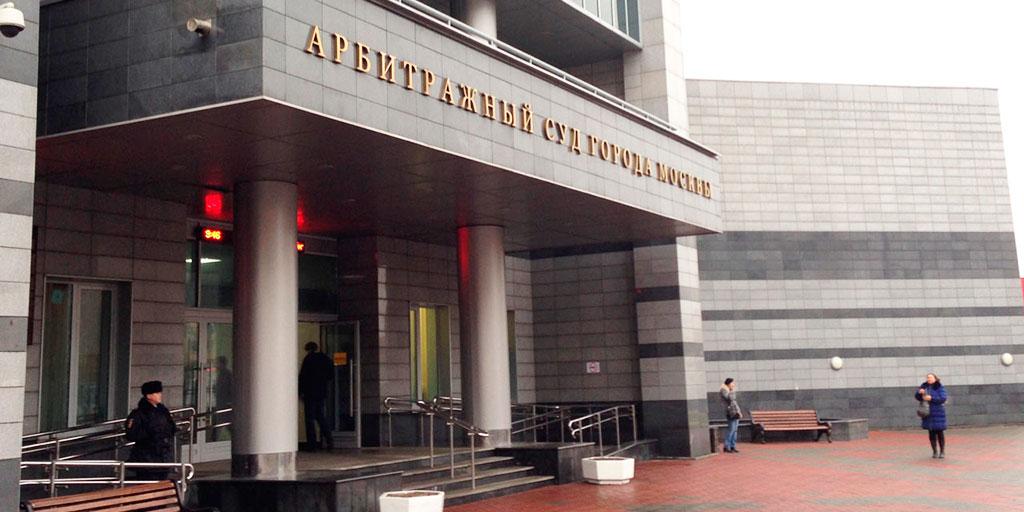 адвокат арбитражный суд